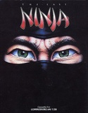The Last Ninja Inlay front