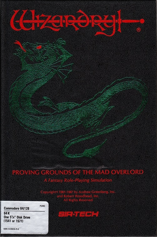 Wizardry: Proving Grounds of the Mad Overlord box front